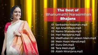 The Best of Bhanumathi Narsimhan   Art of Living Bhajans