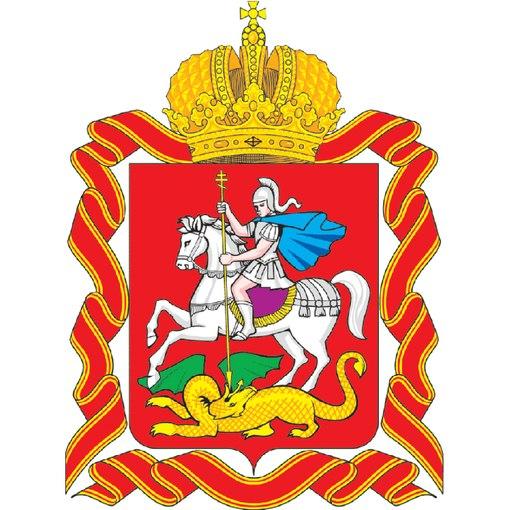 розами картинки герба московской области черенок киви часть