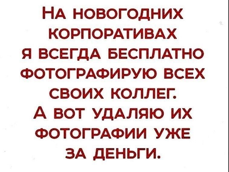 Хорошая идея))