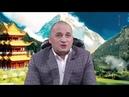 Сердечная радость - Как стать богатым и счастливым человеком советы волшебника Андрея Дуйко