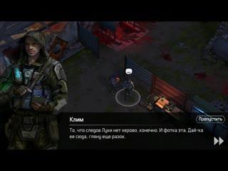 [TheHanTos] СХРОН ЛУКИ ➤ Dawn of Zombies Survival