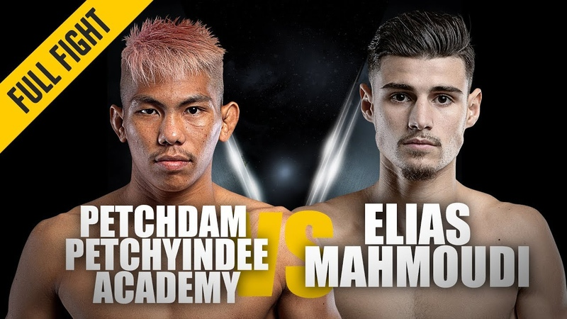 Petchdam Petchyindee Academy vs. Elias Mahmoudi | ONE: Full Fight | A New King Is Crowned | May 2019