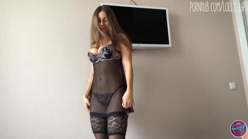 Lolly Lops в новом белье Лоли Липс новое видео 2020 (русское порно домашнее оргазм секс анал сквирт студентка юная
