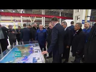 Владимир Путин посетил завод КамАЗ