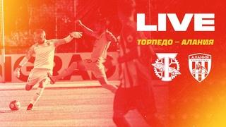 Торпедо— Алания   LIVE