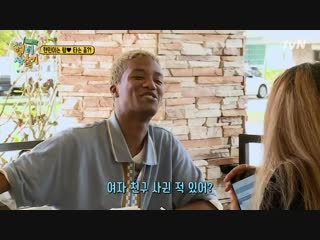 My English Puberty 100 Hours 190131 Episode 7