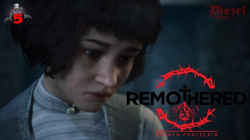Remothered Broken Porcelain 5 Хоррор игра 2020 С переводом на русский Босс в гараже