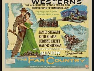 The Far Country (1954)   James Stewart, Ruth Roman, Corinne Calvet