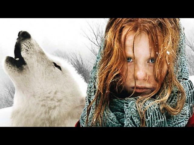 Выживая с волками Выжить среди волков Survivre avec les loups 2007 драма на Tvzavr