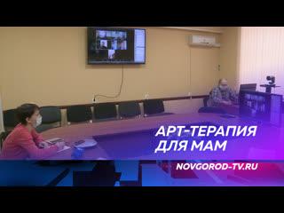 Известный столичный психолог Дарья Зыкова провела для родителей детей-инвалидов онлайн мастер-класс по арт-терапии