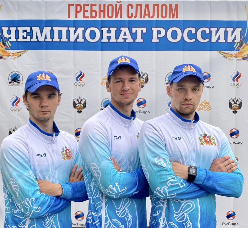 Харламцев Александр, Храмцов Дмитрий, Снегирёв Юрий — 3 место 3хС-1м