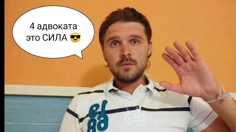 Ефремов Четыре адвоката в деле Это победа Михаил Ефремов