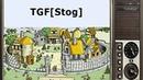 TGF [Stog] Фотоальбом. 2009-2010