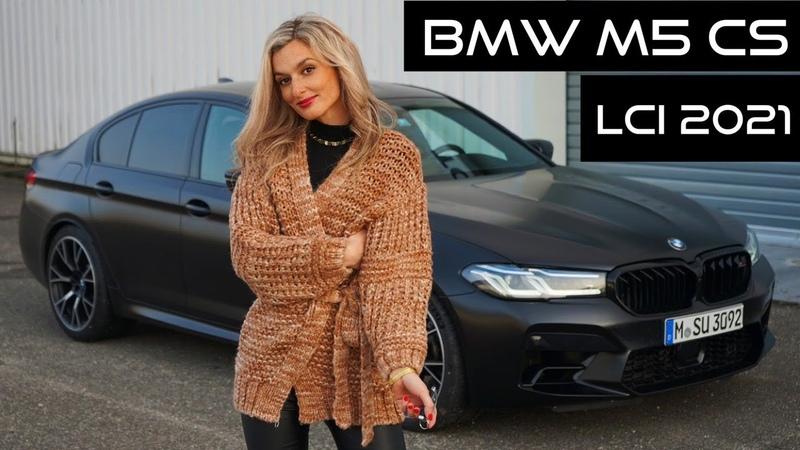 625 PS BMW M5 Competition LCI 2021 Liebe auf den ersten Blick Sound I POV I 0 100 km h I NEW