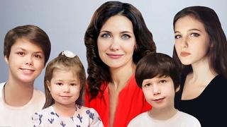 Как Екатерина Климова воспитывает детей от трёх разных мужей?