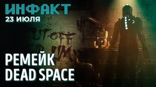 Анонсы новой GRID, редактора режимов в Battlefield 2042 и ремейка Dead Space, Элой в Genshin Impact…