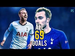 Christian Eriksen Welcome to Inter - All 69 Goals for Tottenham
