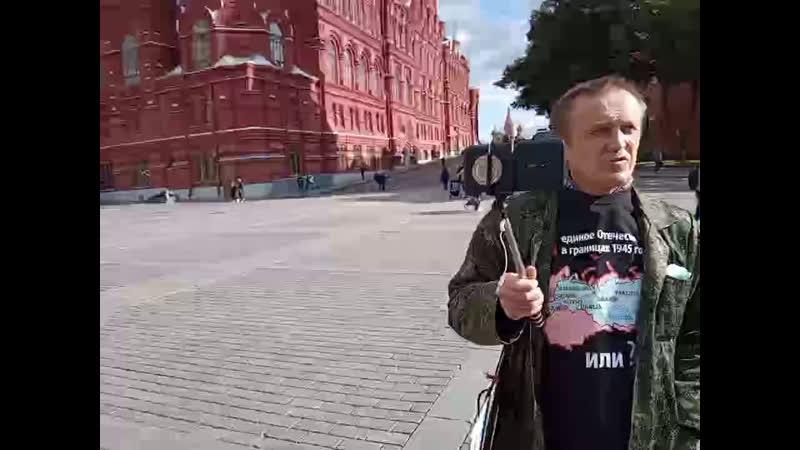 Кремль НОД спасает народ Россия просрала в холодной войне Россия колония США с 12 12 1993года