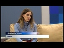 Adelaida Stoun певица Открытая студия 15 01 20
