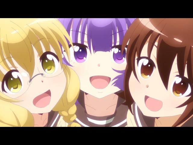 TVアニメ『三者三葉』OPテーマ「クローバー♣かくめーしょん」ノンクレジット映像