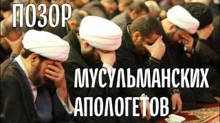 """Ответ мусульманам про """"искажение Библии"""""""