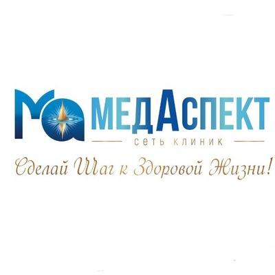 Где сделать водительскую мед справку в Орехово-Зуево