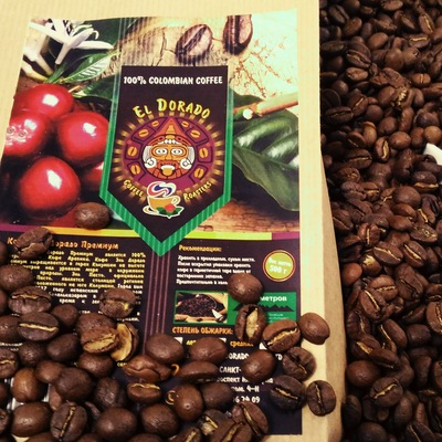 Кофе в зернах кг купить минск акции
