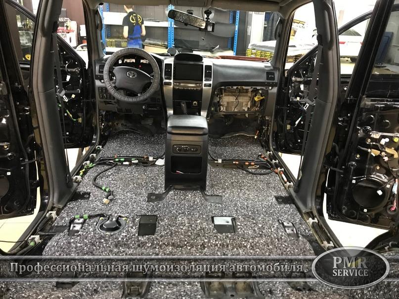 Комплексная шумоизоляция Toyota Land Cruiser 120, изображение №3