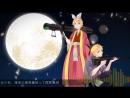 竹取オーバーナイトセンセーション / Taketori Overnight Sensation (feat. Shijin)