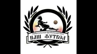 📹 Видео-обзор Янги - КГНЦ 5-0  | Зимнее первенство 2021 | Воскресный дивизион