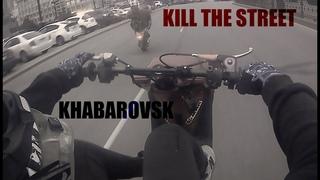 KILLSTREET   FZM   KHABAROVSK