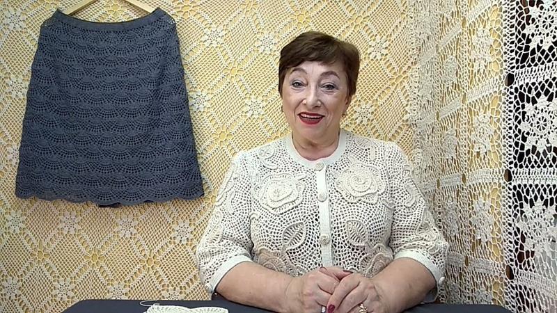 Юбка Веерная Мастер класс по вязанию крючком от О С Литвиной