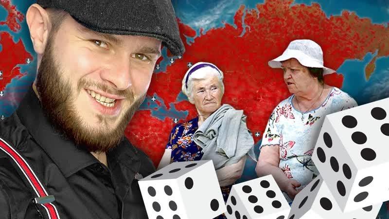 FROST GAMES НАСТОЛЬНАЯ ИГРА ПОДЪЕЗДНЫЕ БАБКИ для взрослых Plague Inc