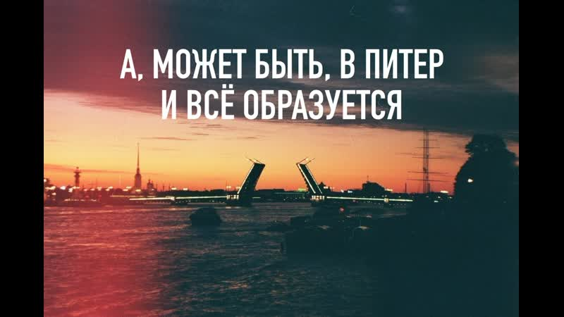 Интервью Шеметова Вика ЖУР 3 19 02