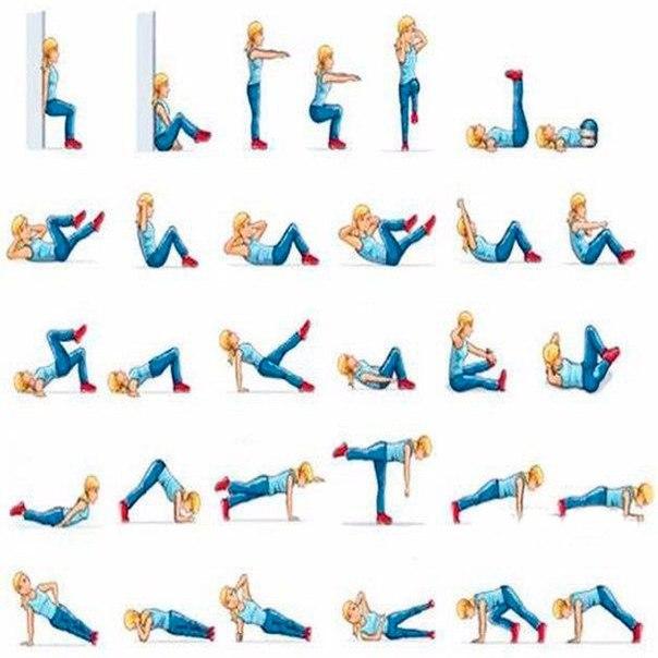 Простые Упражнения Для Похудения Ляшек. Упражнения для похудения ляшек