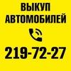 vAuto96.ru - Выкуп, продажа автомобилей