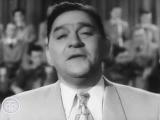 Леонид Утесов. У Черного моря (1955)