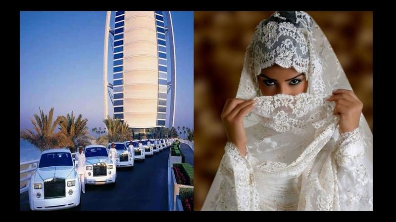 Роскошные свадьбы богатых шейхов в Арабских Эмиратах / Традиции и обряды