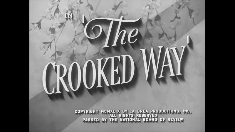 Преступный путь The Crooked Way 1949