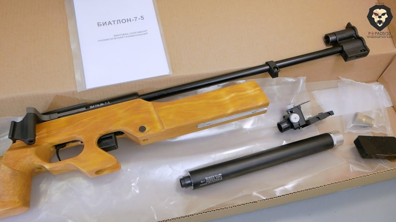 Пневматическая винтовка Биатлон 7-5 PCP (дерево) видео обзор