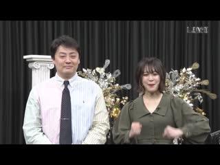 191201 Top Me Tottande! Sandaime Ketteisen Namahousou de Mahjong Gachi Battle!
