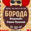 """06.10 """"Назад в прошлое"""""""
