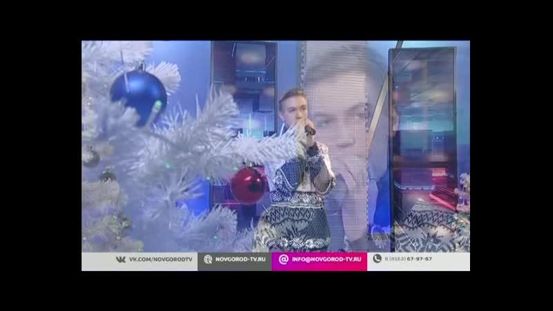 Дороги любви передача Главный Эфир 31 12 2020 НОТ