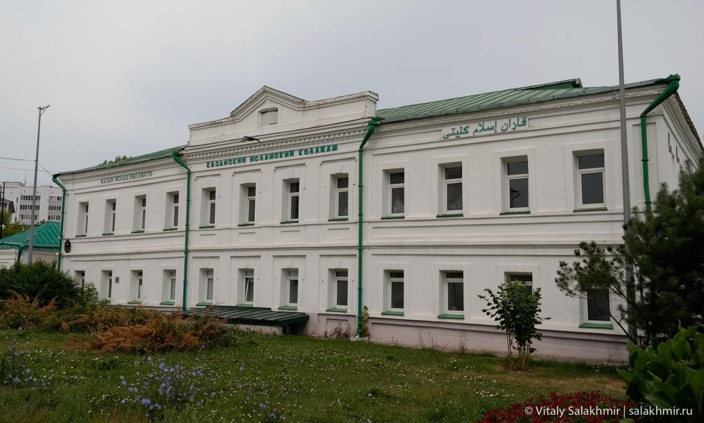 Исламский колледж в Старо-Татарской слободе, Казань 2020