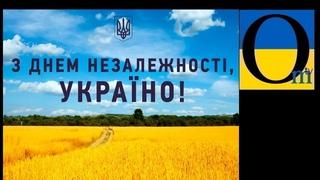 Чому українці найкрутіші у світі