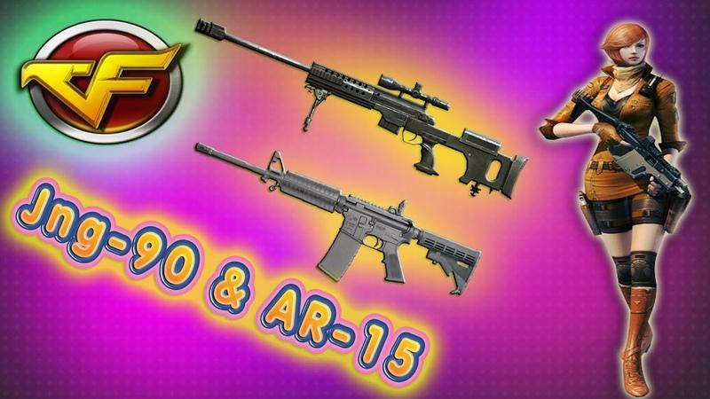 JNG-90 AR-15 (crossfire)
