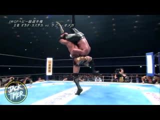 Kazuchika Okada vs. Kenny Omega Highlights (Dominion 2017)
