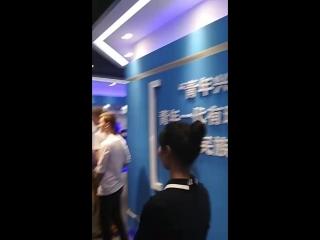 нанкинский технологический университет