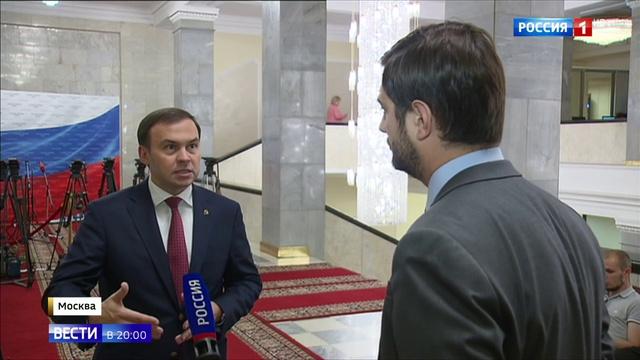 Вести в 20:00 • Контрсанкции: Госдума дала ответ вашингтонскому обкому