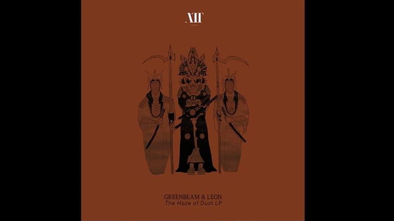 14 Greenbeam Leon - Obi (Albert van Abbe Remix)
